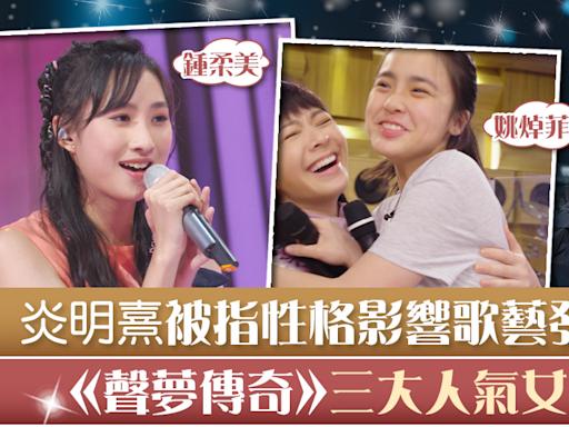 【聲夢傳奇】Gigi+Chantel+Yumi三大熱對戰 Gin Lee助Rock解開心結 - 香港經濟日報 - TOPick - 娛樂