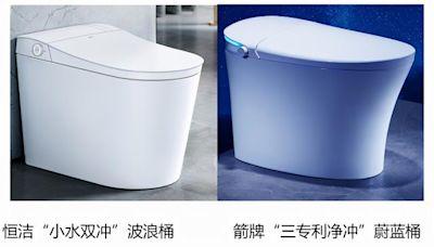 聚焦清潔抗菌、舒適精緻 京東11.11上新多款國民家居衛浴好物