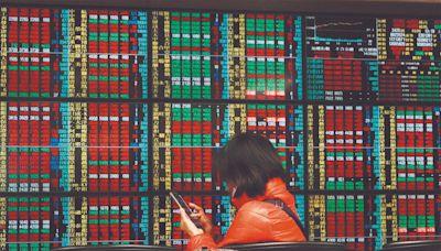 美股開高走高 台股漲35點開在16,936點