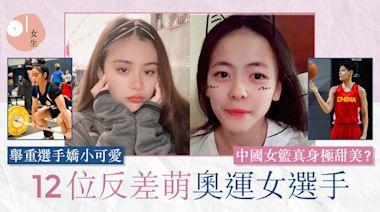東京奧運| 12位反差萌最強女運動員 中國女籃楊舒予長髮look嬌俏
