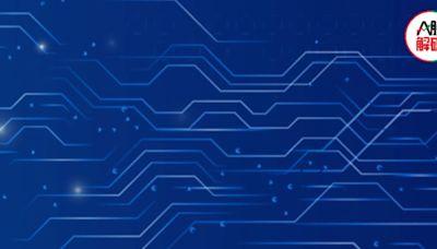 大基金持倉|通富微電募資加碼封測主業,半導體前景依然可期?