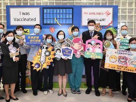 【新冠疫苗】陳肇始到訪兩醫院新冠疫苗接種站 強調接種新冠疫苗和流感疫苗建雙重保護 - 香港經濟日報 - TOPick - 新聞 - 社會