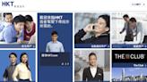 香港電訊近6厘作為防守股現時可買?