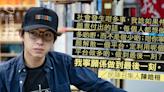 【專訪】退潮下的一人戰鬥 陳皓桓:有我一日民陣不解散 | 立場人語 | 立場新聞