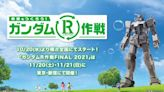 BANDAI SPIRITS 在日本展開 Gundam R Operation ,免費讓民眾體驗組裝 Eco-Pla 再生塑料模型 - Cool3c
