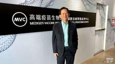 CNN專訪高端疫苗廠 陳燦堅:最終數據能令大眾信任