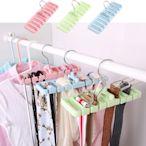 iSFun 衣櫥收納 8孔皮帶領帶飾品掛架 2入