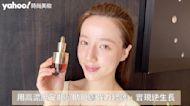 【女生熱話題】實現肌膚逆生長!雪花秀 人蔘縮時修護安瓶