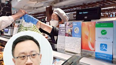 【消費券】方保僑:若令市民慣用電子支付 可「造大個餅」