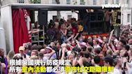 英Delta變種病毒肆虐延後解封 數千人上街「狂舞」抗議