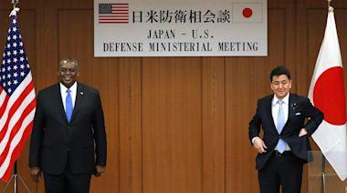 美日防長6月新加坡再對話