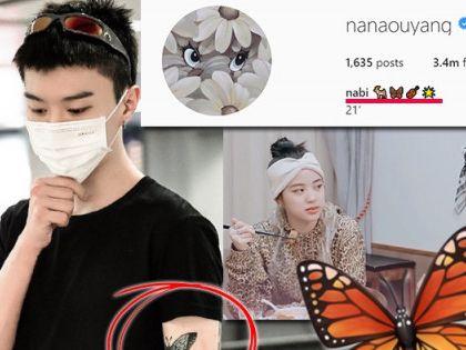 范丞丞手臂紋蝴蝶疑戀歐陽娜娜 工作室叫網民不要過度解讀
