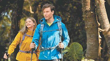 歐都納綠森林系列 防水更透氣 - A17 生活消費 - 20210513 - 工商時報