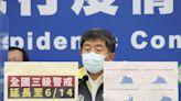 外媒批台灣防疫 前外交官點關鍵字