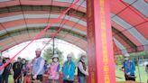 新竹縣將打造22座特色公園 首座興隆公園今開工