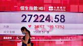 連跌3日 恒指牛熊線掙扎 港股通3日撤百億 - 最新財經新聞 | 香港財經網 | 即時經濟快訊 - am730