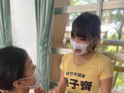 校園教學採透明口罩 竹市議員發起「讓話看得見」活動