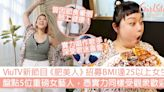 ViuTV新節目《肥美人》招募BMI達25以上女生!盤點5位重磅女藝人! | GirlStyle 女生日常