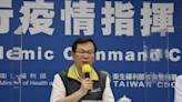武漢肺炎》自台灣赴港台女確診!指揮中心:活動範圍在北部