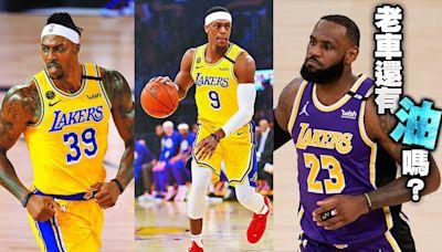 湖人老戰隊 NBA明開訓 湖人拼湊「Old」Star戰隊有搞頭嗎?   蘋果新聞網   蘋果日報