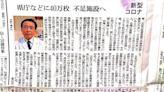 回報贈疫苗恩情 旅日台醫募40萬片台灣口罩捐日本