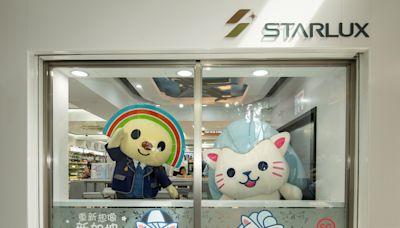 全台首間航空主題7-11 新加坡萌小獅進駐快閃一個月