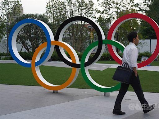 東京奧運開放現場觀眾最多1萬人 若疫情升溫改採閉門賽事