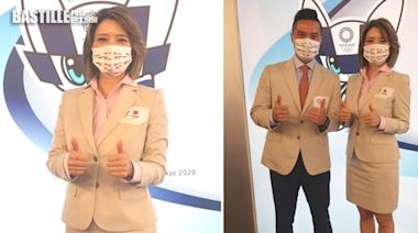 陳欣欣為有線主持東京奧運 讚大會配套做得好 | 娛圈事