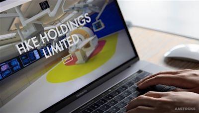 HKE HOLDINGS(01726.HK)斥資2,828萬購長沙灣工業物業