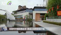 花樣年中國架構合併 傳成立債務重組小組