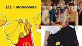 麥當勞 x BTS第二波聯名來了!《Butter》融化在薯條變成一系列周邊超欠買!