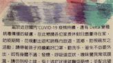 台南幼兒園祭中秋禁令 到外地須請假14天 網讚:有GUTS - 工商時報