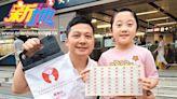鄧一君一招激勵女兒自律讀書 生意失敗獲好友古天樂幫助 | 娛樂 | Sundaykiss 香港親子育兒資訊共享平台