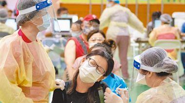 指揮中心鬆口 疫苗混打雙管齊下
