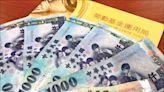 勞動基金480億委外代操 限CSR企業 - 自由財經