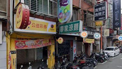 1000萬今彩加碼頭獎 開在台北市通化街