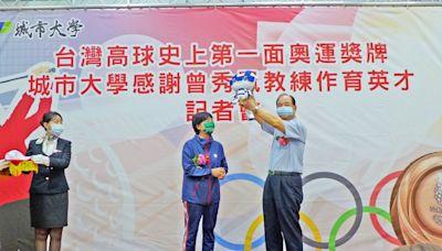 傳奇球星締造台灣高球史奧運傳奇 城市科大贈百萬獎金 | 蘋果新聞網 | 蘋果日報