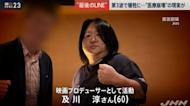 大阪住院體系崩潰!60歲電影製作人陳屍住家 有症狀到病逝僅7天