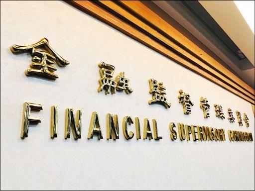 《財經觀測站》疫情加速金融業大步升級轉型 - 自由財經