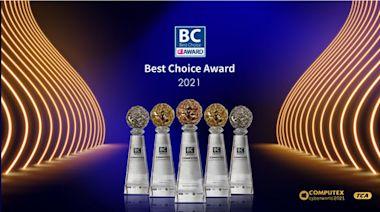 COMPUTEX 2021 BC Award得獎名單公布 展現新世代數位轉型解決方案 微星科技MEG Aegis Ti5獲得Best Choice Award年度大獎