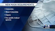 Columbia, other cities pass emergency mask rules again