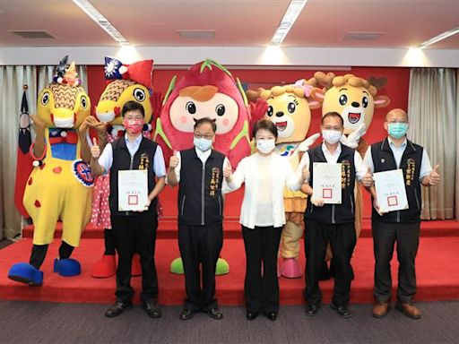 台中國慶防疫社交距離宣導吉祥物票選頒獎