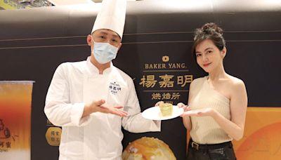 簡沛恩X世界冠軍楊嘉明 !手工菠蘿蛋黃酥好評延長販售