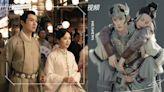 2021陸劇清單!1-3月陸劇回顧,《山河令》、《錦心似玉》、《長歌行》爆款劇 | 爆米花小姐 | 妞新聞 niusnews
