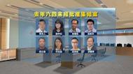 去年六四集會案提堂 李卓人蔡耀昌等八人不認罪