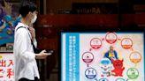 【新冠肺炎】日本擬鬆綁入境限制 完成疫苗接種者可縮短隔離--上報
