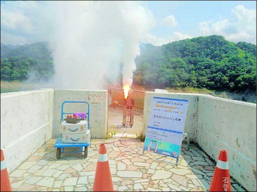 《桃園》石門水庫人工增雨 僅下0.6毫米