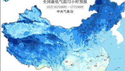 陸限電百姓怎過冬?一張圖曝「斷崖式降溫」危機