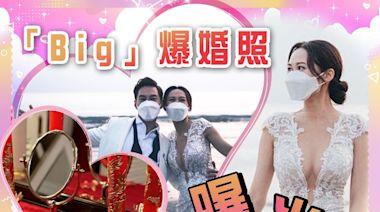 湯怡今日嫁麥秋成 最興奮竟然係阿Bob?