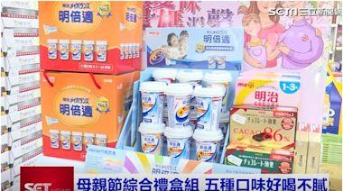 高齡族胃口差 日本明治明倍適 方便快速補充六大營養素